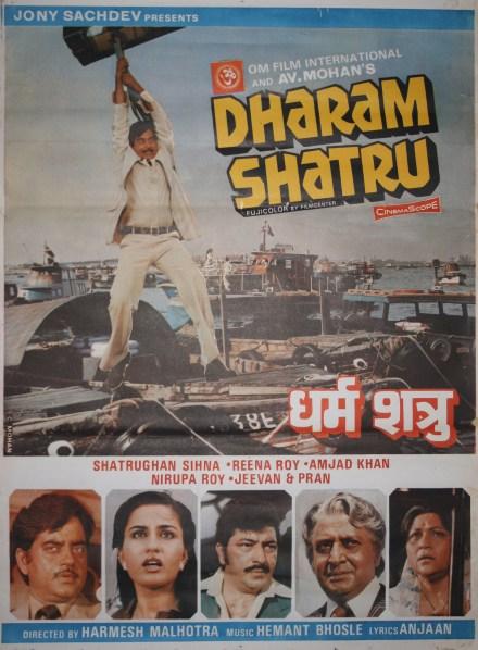 Dharam Shatru, 1988